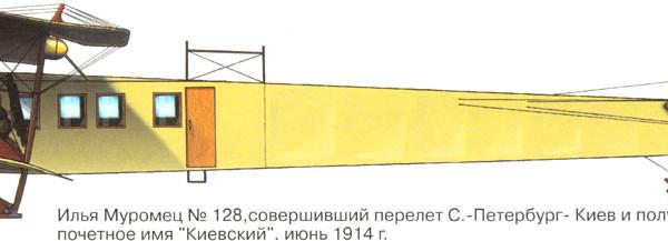 34.Илья Муромей № 128. Рисунок.