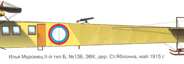 34а.Илья Муромец серии Б. Рисунок.