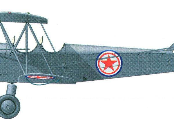 37.По-2(У-2) аэроклуба КНДР. Рисунок.