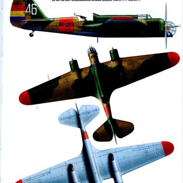 39.СБ-2М-100 ВВС Республиканской Испании 1936-39г.г.