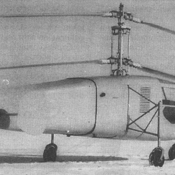 3б.Первый вариант вертолета ЭГ.