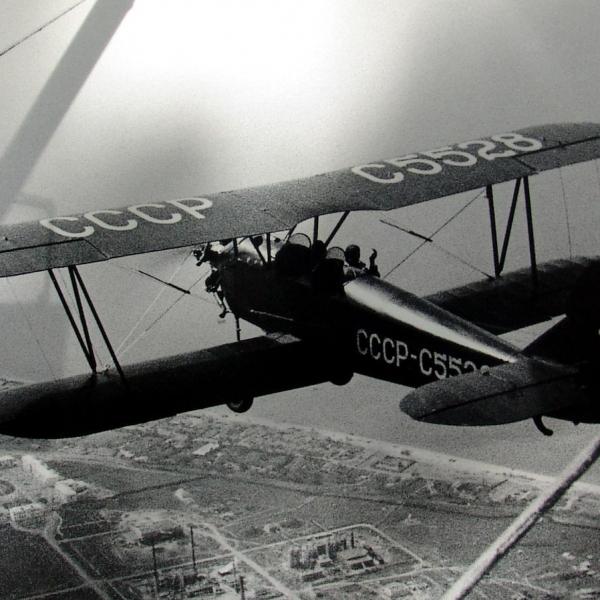 3б.У-2 одного из аэроклубов в полете.