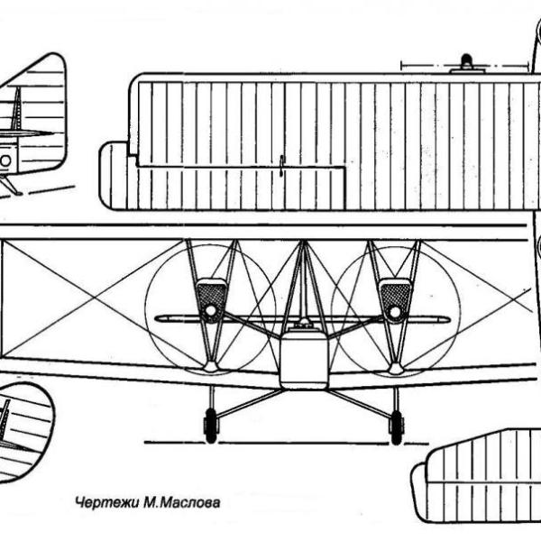 4.2Б-Л1. Схема 1.