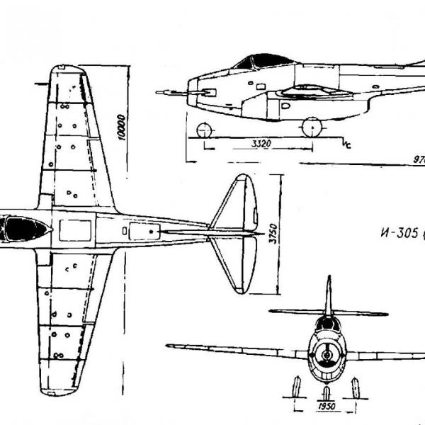 4.И-305 (ФЛ). Схема.