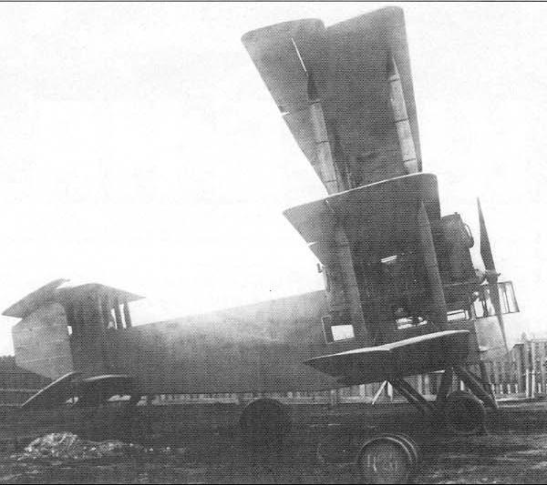 4.КОМТА на Ходынском аэродроме. 1922 г.