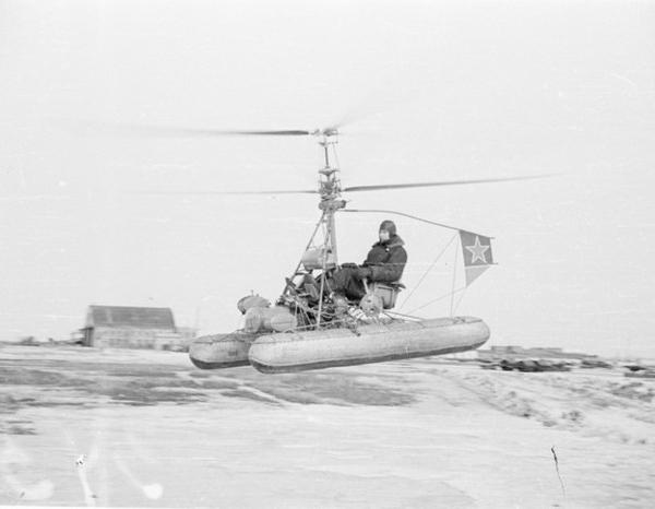 4.Ка-10 в полете. 3