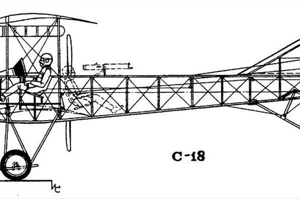 4.Компоновочная схема С-18.