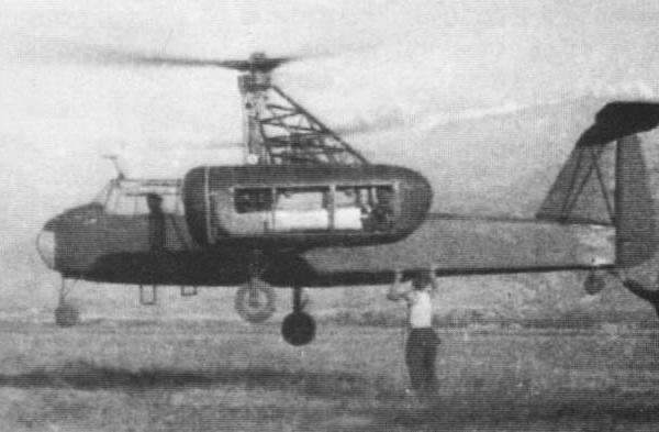 4.Первый полет Омеги.