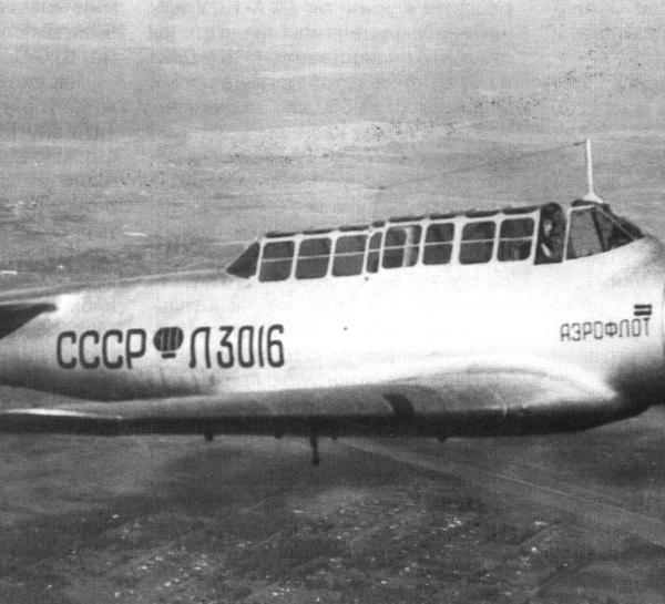 4.Почтово-пассажирский ПС-43 Аэрофлота. 1941 г.
