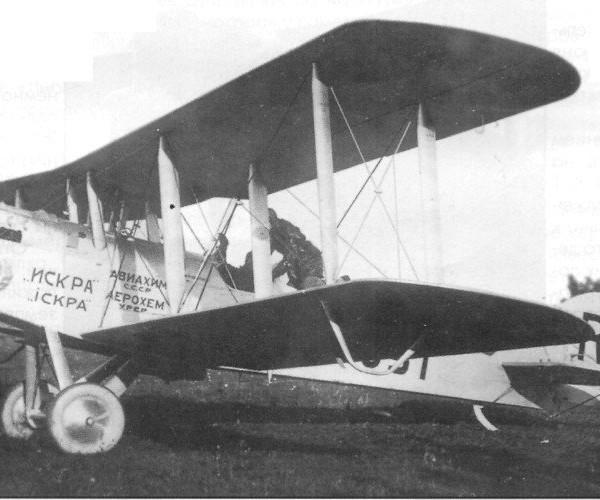4.Р-1 Искра. На нем в июле 1926 г. Я.Н. Моисеев и П.В. Морозов совершили перелет из Москвы в Тегеран.