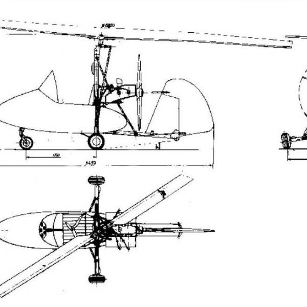 4.Рига-72. Схема.