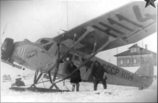 4.СТАЛЬ-2 на лыжном шасси на стоянке.