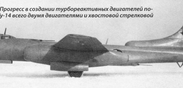 4.Самолет 73.
