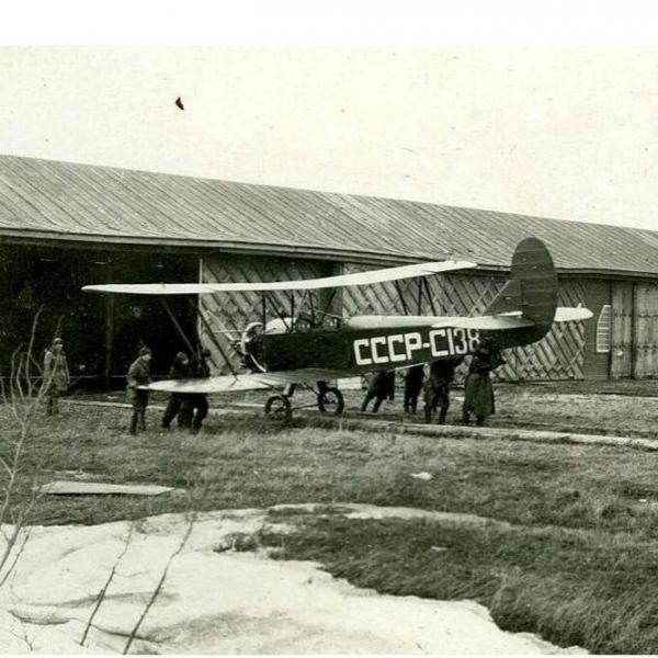 4.У-2 Ленинградской школы летчиков. 1929 г.