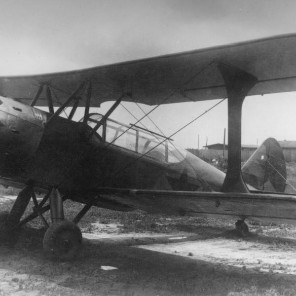 4.У-5 МГ-31Ф (ЛШ)