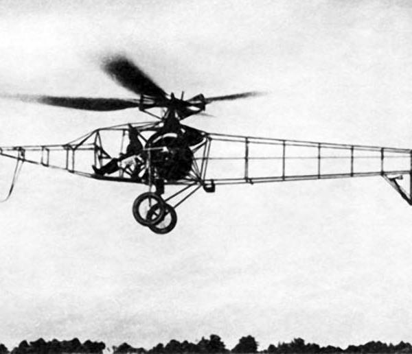 4.Вертолет ЦАГИ 1-ЭА в полёте.