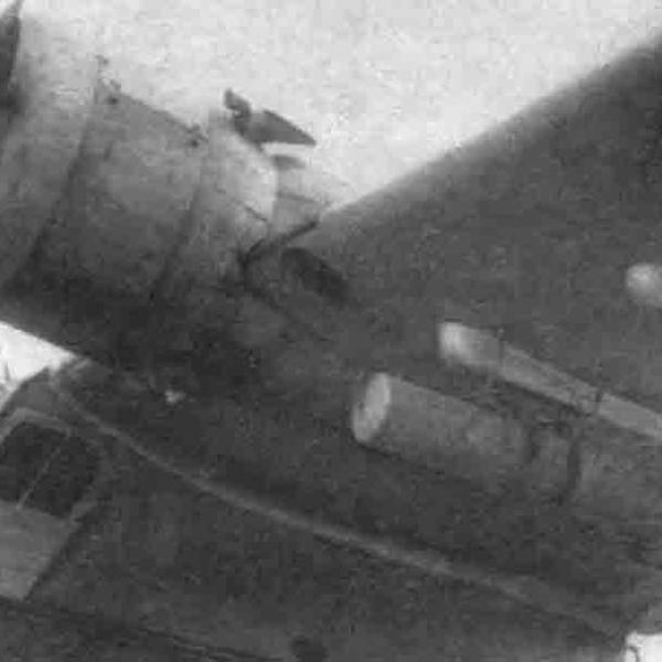 4.Винтомоторная группа МДР-5.