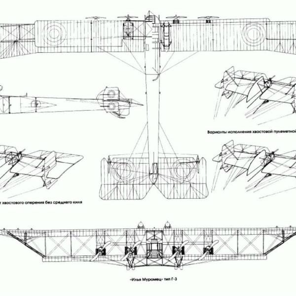 48.ИМ серия Г-3. Схема.