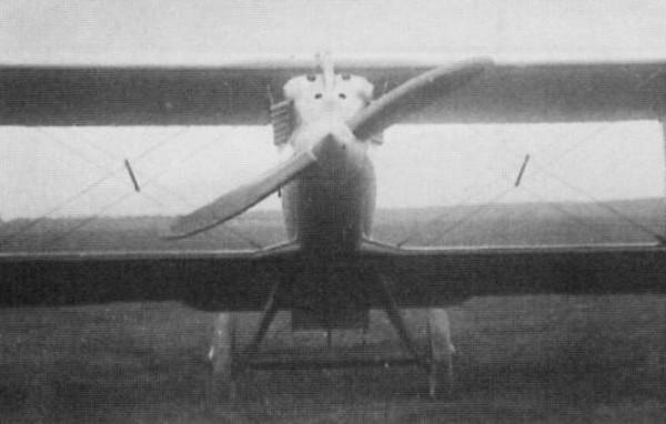4а..И-2бис. Вид спереди.