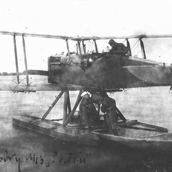4а.МР-1 из состава 68-го отдельного речного авиаотряда.