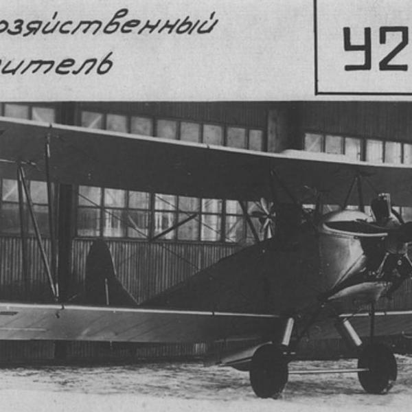 4а.Опытный У-2СП (АП)
