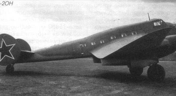 4а.Пассажирский самолет особого назначения Ер-2ОН.