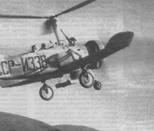 4б.А-7бис с аэропылом в полёте.