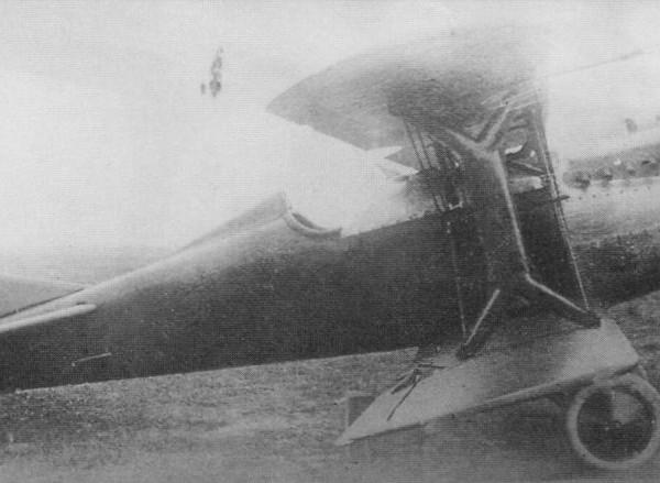 4б.И-2бис, заводской № 1990.