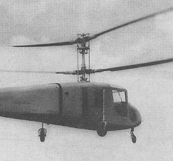 4б.Второй вариант вертолета ЭГ на летных испытаниях в ЛИИ.