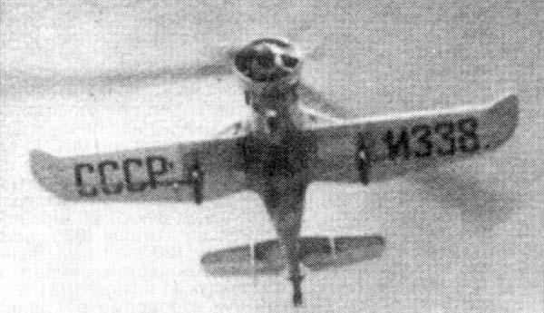 4в.А-7бис в полёте.