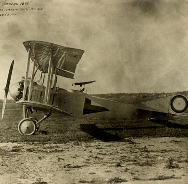 5.Самолет-разведчик Лебедь.XII.