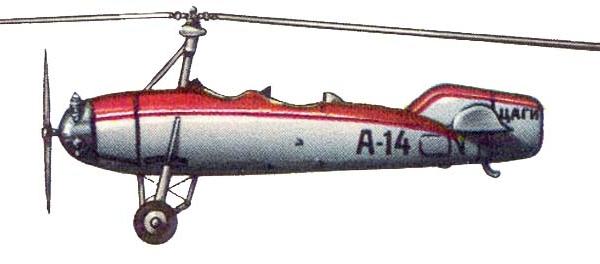 5.Автожир А-14 рисунок.