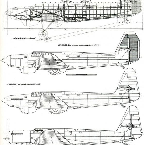 5.ДБ-1. Схема 2.
