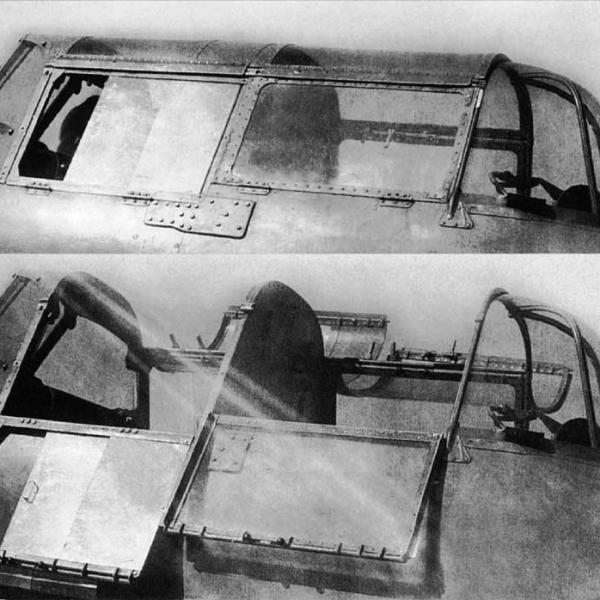5.Фонарь кабины ЦКБ-55.