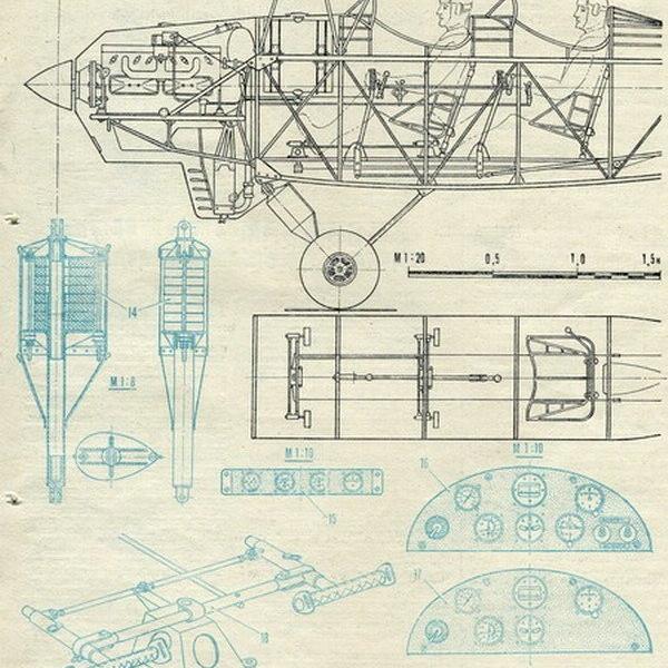 5.Г-25 (ГАЗ-11). Чертеж 1.