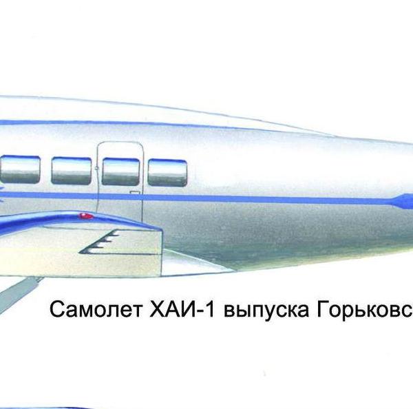 5.ХАИ-1 Горьковского авиазавода. Рисунок.