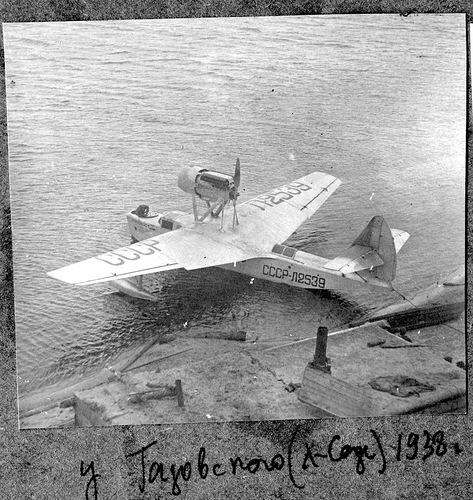 5.Линейный МП-1бис, 1938 г.