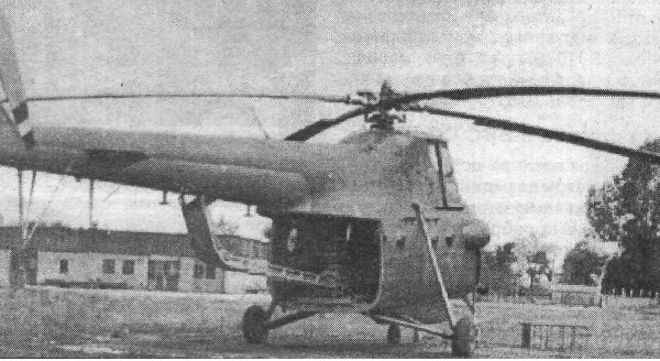 5.Ми-4А - постановщик мин.