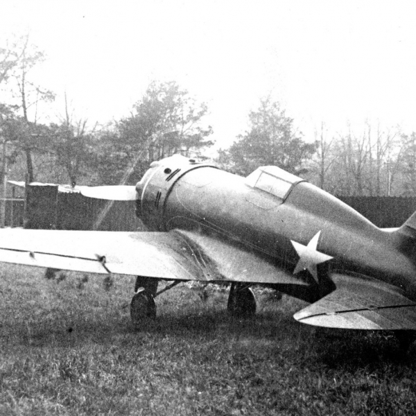 5.НВ-2бис (УТИ-5). 2