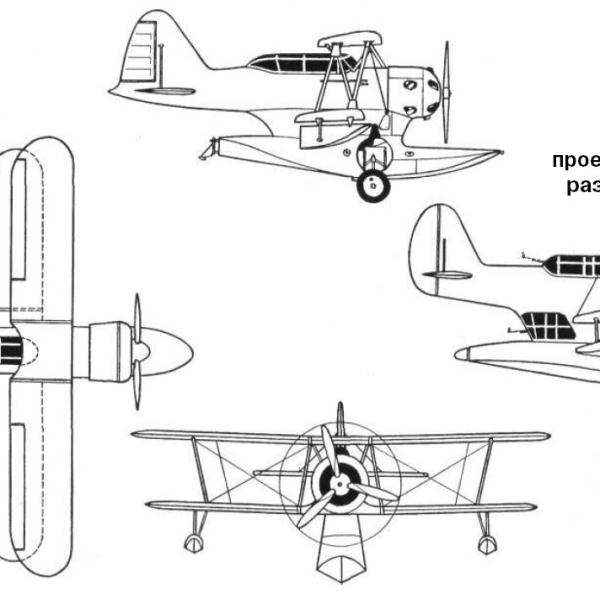 5.НВ-4. Схема 2.