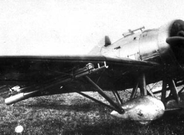 5.Пушечный истребитель И-Z. 1931 г.