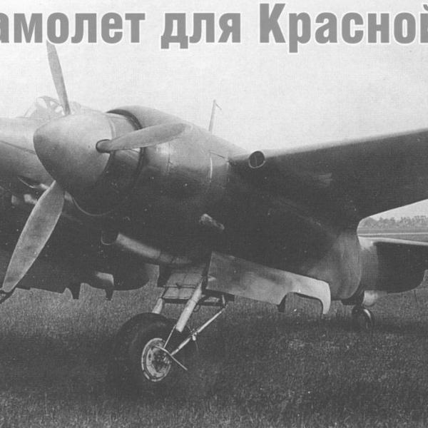 5.Та-3.