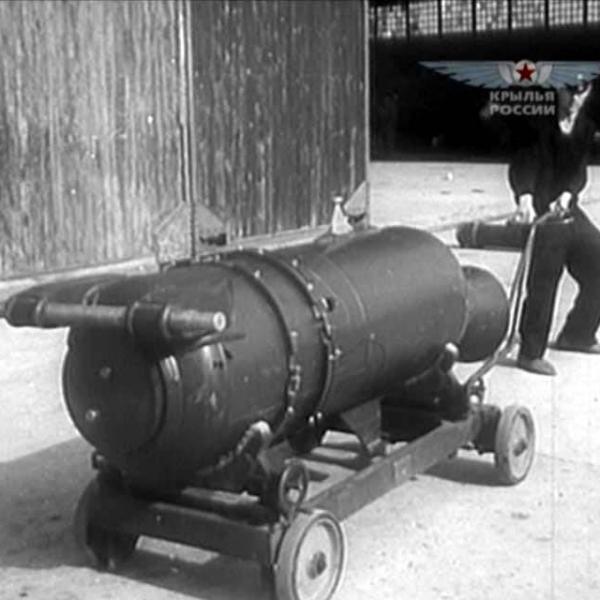 5.Твердотопливный ускоритель ПРД-22.
