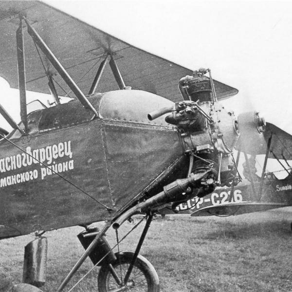 5.У-2 - основной учебный самолет ВВС РККА.