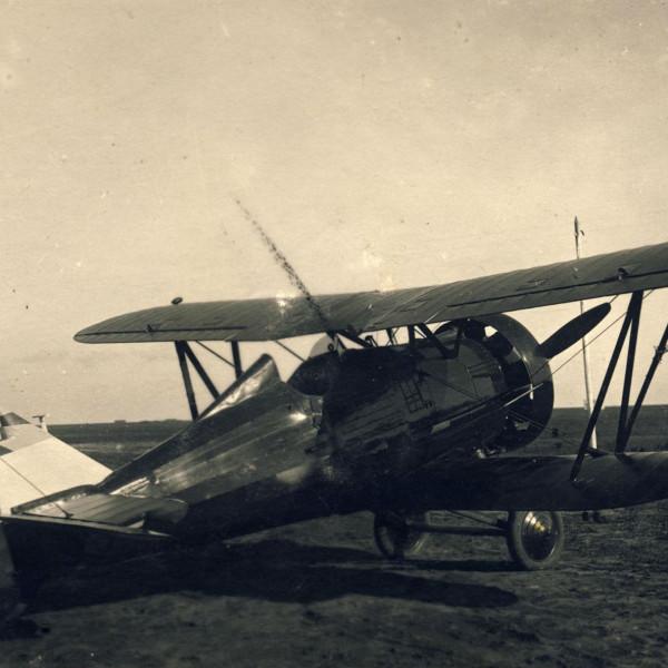 5б.Серийный И-5.