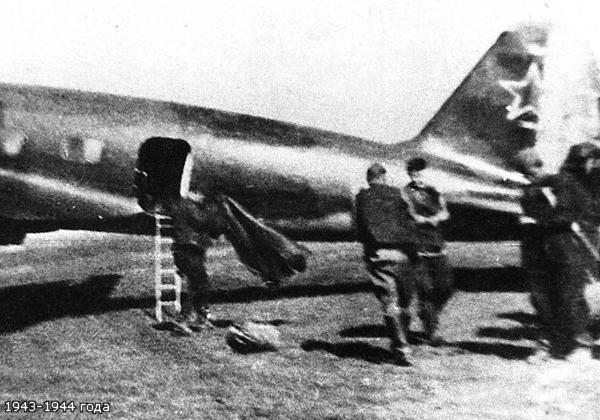 5д.ПС-35 7о.п.ГВФ.