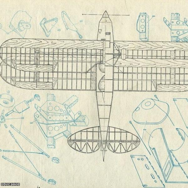 6.Г-25 (ГАЗ-11). Чертеж 2