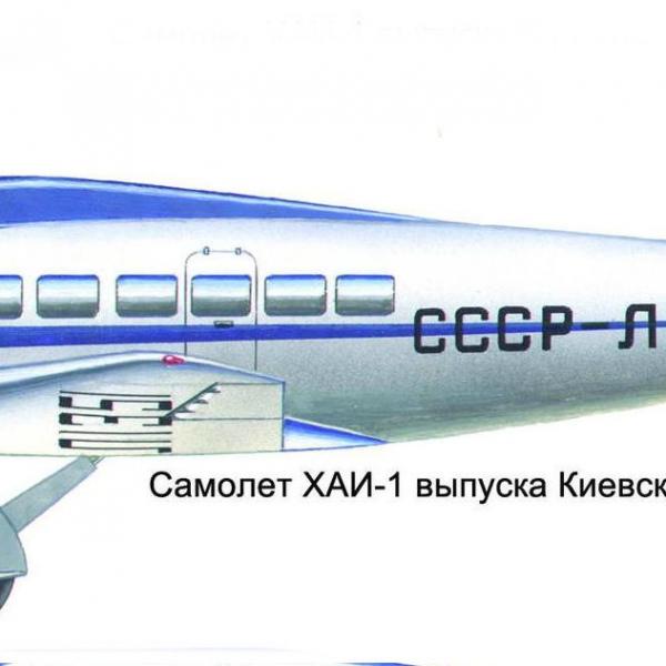 6.ХАИ-1 Киевского авиазавода. Рисунок.