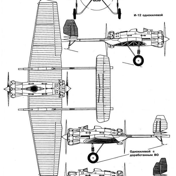 6.И-12. Схема 2.