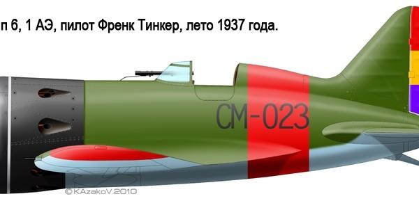 6.И-16 тип 6 республ. ВВС. Рисунок.